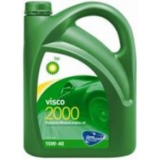 Bp Visco 2000 A3/B3 15W-40, 5л