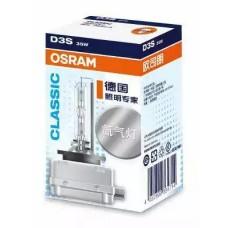 Osram 66340CLC